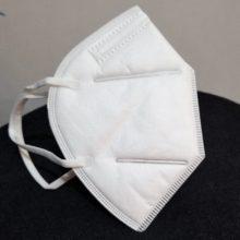 N95 Respirator Mask Folded